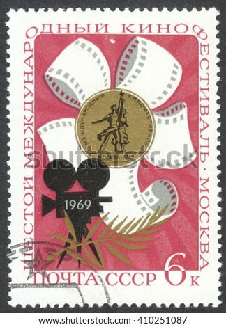 MOSCOW, RUSSIA - CIRCA APRIL, 2016: a post stamp printed in the USSR, dedicated to the 6th International Cinema Festival, circa 1969 - stock photo