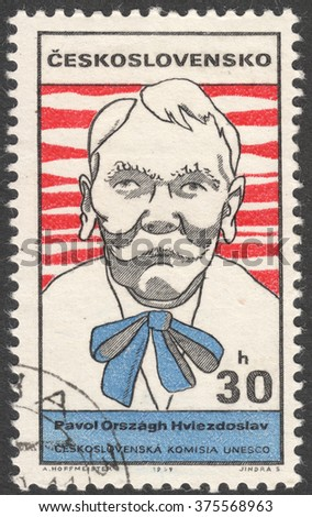 "MOSCOW, RUSSIA - CIRCA FEBRUARY, 2016: a post stamp printed in CZECHOSLOVAKIA shows a portrait of P.Hviezdoslav, the series ""UNESCO - Cultural Personalities of the 20th Cent in Caricature"", circa 1969 - stock photo"