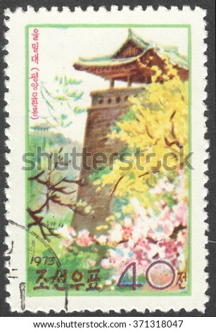 """MOSCOW, RUSSIA - CIRCA FEBRUARY, 2016: a post stamp printed in the NORTH KOREA shows local landscape, the series """"Scenery of Moran Hill, Pyongyang"""", circa 1973 - stock photo"""
