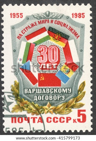 MOSCOW, RUSSIA - CIRCA MAY, 2016: a post stamp printed in the USSR dedicated to  the 30th Anniversary of Warsaw Pact Organization, circa 1985 - stock photo