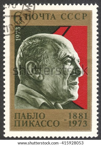 MOSCOW, RUSSIA - CIRCA MAY, 2016: a post stamp printed in the USSR shows a portrait of Pablo Picasso, circa 1973 - stock photo