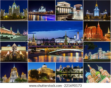 Moscow, Russia (collage tourist attractions in the city at night) - stock photo