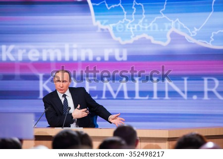 MOSCOW, RUSSIA - DEC 17: The President of the Russian Federation Vladimir Vladimirovich Putin annual press conference in Center of international trade in Moscow on 17 of December 2015, Russia. - stock photo