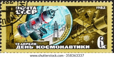 "MOSCOW, RUSSIA - DECEMBER, 2015: a post stamp printed in the USSR shows ""Soyuz"" and ""Orbita"" equipment, devoted to Cosmonautics Day, circa 1982 - stock photo"