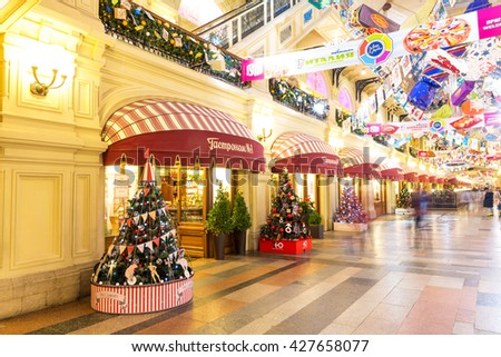 MOSCOW, RUSSIA 20 DECEMBER 2015: Christmas and New Year Interior of the Main Universal Store (GUM) which located across Red Square - stock photo