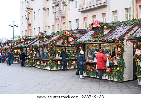 MOSCOW, RUSSIA - DECEMBER 15, 2014:  Christmas fair in the center of Moscow - stock photo