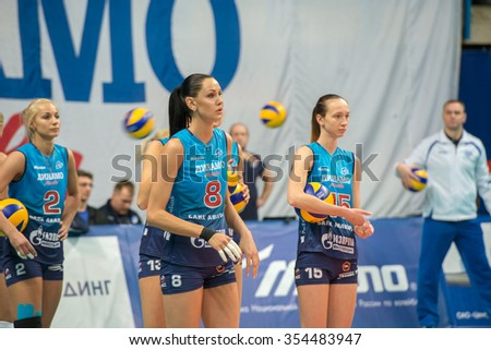 MOSCOW, RUSSIA - DECEMBER 2, 2015: N. Goncharova (Dynamo (MSC) during the game on women's Rissian volleyball Championship game Dynamo (MSC) vs Dynamo (KZN) at the Luzhniki stadium in Moscow, Russia - stock photo