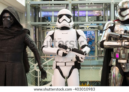 MOSCOW, RUSSIA - 20 DECEMBER 2015: Plastic figures at the cinema Formula Kino on premier of new Star Wars Episode VII: The Force Awakens in Children's Store on Lubyanka. - stock photo