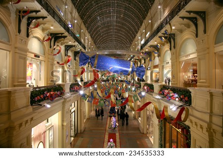 MOSCOW, RUSSIA -  DECEMBER 12, 2008:The interior of the Main state store (GUM) , located on the Red square during the Christmas holidays in Moscow - stock photo
