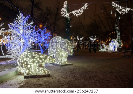 MOSCOW, RUSSIA - DECEMBER 04, 2014: The view of Tverskoy boulevard in Moscow with new yaer lights - stock photo