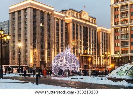 Moscow, Russia - December 27, 2014: view of the building of the State Duma in Moscow during the Christmas holidays. Tourists and people from the city Christmas decorations - stock photo