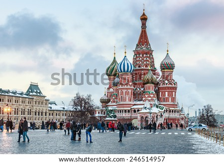 Moscow, Russia - December 27, 2014: View of the Red Square and St. Basil's Cathedral on a winter evening.  - stock photo