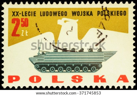 "MOSCOW, RUSSIA - FEBRUARY 03, 2016: A stamp printed in Poland shows polish armored vehicles, series ""The 20th Anniversary of the Polish People's Army"", circa 1963 - stock photo"