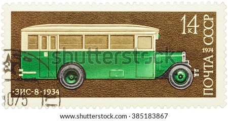 "MOSCOW, RUSSIA - FEBRUARY 04, 2016: A stamp printed in USSR (Russia) shows old soviet bus ZIS-8 (1934), series ""History of Soviet Motor Industry"", circa 1974 - stock photo"