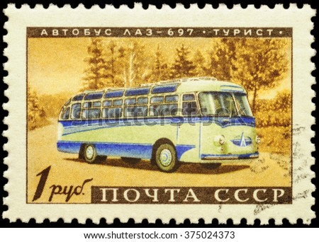 "MOSCOW, RUSSIA - FEBRUARY 10, 2016: A stamp printed in USSR (Russia) shows old soviet intercity bus LAZ-697 Tourist (1959-1961), series ""USSR Motor Industry"", circa 1960 - stock photo"