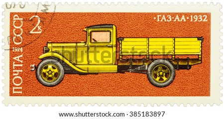 "MOSCOW, RUSSIA - FEBRUARY 04, 2016: A stamp printed in USSR (Russia) shows old soviet lorry GAS-AA (1932), series ""History of Soviet Motor Industry"", circa 1974 - stock photo"