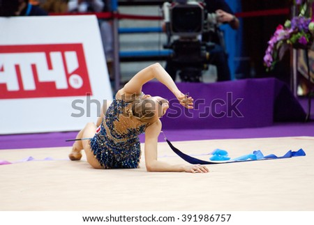 MOSCOW, RUSSIA - FEBRUARY 20, 2016: Axelle Jovenin, France, on Rhythmic gymnastics Alina Cup Grand Prix Moscow - 2016 on February 20, 2016, in Moscow, Russia - stock photo