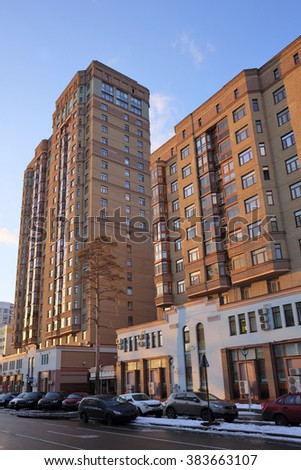 Moscow, Russia - February 26, 2016: Modern brick high-rise buildings in city, street Schukinskaya - stock photo