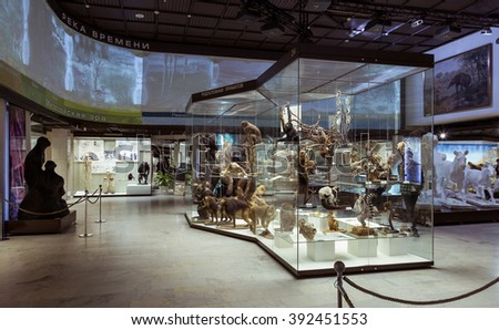Moscow, Russia - February 24, 2016: State Darwin Museum  - stock photo