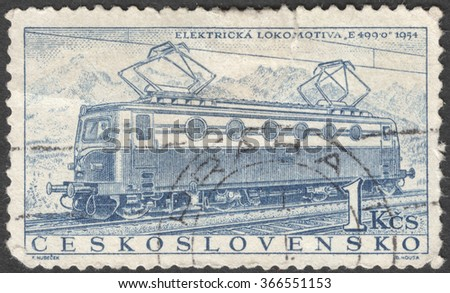 "MOSCOW, RUSSIA - JANUARY, 2016: a post stamp printed in CZECHOSLOVAKIA shows the 'E499.0' Locomotive of 1954, the series ""European Freight Services Timetable Conference - Railway Engines"", circa 1956 - stock photo"