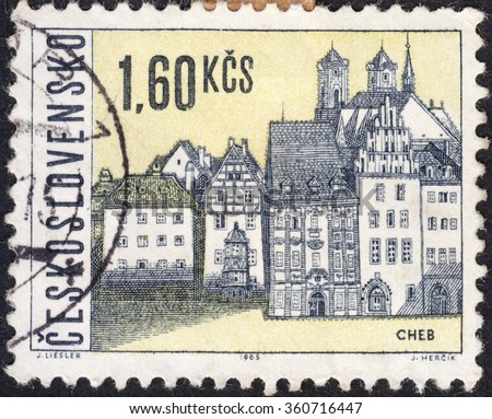 "MOSCOW, RUSSIA - JANUARY, 2016: a post stamp printed in CZECHOSLOVAKIA shows views of Cheb town, the series ""Czech Towns"", circa 1965 - stock photo"