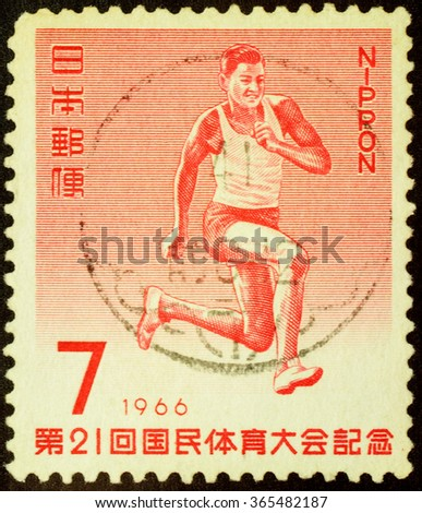 "MOSCOW, RUSSIA - JANUARY 21, 2016: a stamp printed in Japan shows athlete in the triple jump, series ""The 21st National Athletic Meeting, Oita"", circa 1966 - stock photo"
