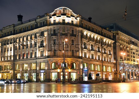 MOSCOW,RUSSIA - JANUARY 5, 2015:Built in 1903 by famed Russian architect Alexander Ivanov, Hotel National has been awe-inspiring historic landmark for more than century. It is located on Manege Square - stock photo
