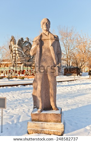 MOSCOW, RUSSIA - JANUARY 06, 2015: Monument to young Vladimir Ilyich Lenin (Ulyanov), Soviet communist leader in Muzeon Art Park in Moscow, Russia. Sculptor Toropygin, circa 1970s           - stock photo