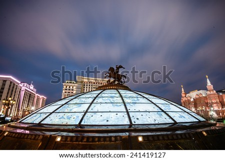 MOSCOW, RUSSIA - January 3, 2015:  of Manege Square and Moscow Kremlin in the Evening, Moscow, Russia - stock photo