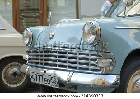 MOSCOW, RUSSIA - July 26, 2014: Car Moskvich-403IE on retro rally Gorkyclassic,  GUM, Moscow, front part - stock photo