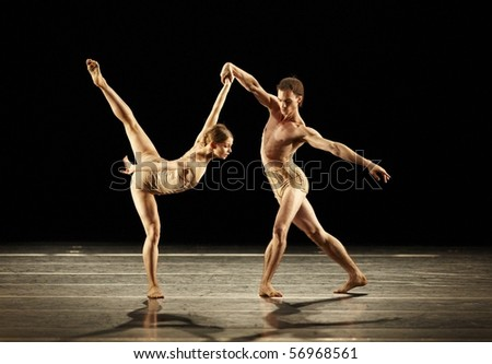 "MOSCOW, RUSSIA - JULY 1: First night of ""Six dances"" ballet in MAMT theatre. July 2010 in Moscow, Russia. - stock photo"