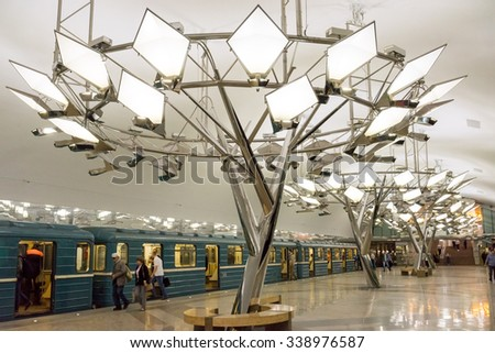 MOSCOW, RUSSIA - JULY 15, 2015: Subway train in Metro station Tr - stock photo