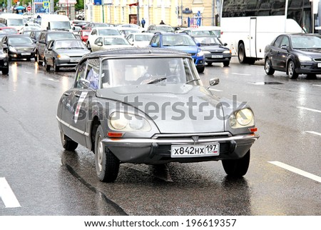 MOSCOW, RUSSIA - JUNE 3, 2012: French motor car Citroen DS competes at the annual L.U.C. Chopard Classic Weekend Rally. - stock photo