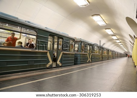 MOSCOW, RUSSIA - JUNE, 08 2015: Metro station Rizhskaya in Moscow, Russia. It was opened in  01.05.1958 - stock photo