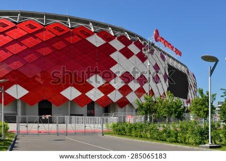 MOSCOW, RUSSIA - JUNE 7, 2015:Otkrytie Arena (or Spartak Stadium) is multi-purpose stadium. It was opened 27.08.2014. It is one of 12 stadiums in 11 Russian cities selected to host 2018 World Cup - stock photo