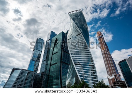 MOSCOW. RUSSIA - JUNE 5, 2015: Skyscrapers of Moscow city business center closeup. Moscow International Business Center also referred to as Moscow-City is commercial district in central Moscow, Russia - stock photo