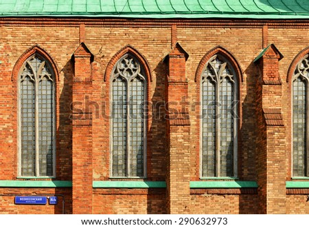 MOSCOW, RUSSIA - JUNE 24, 2015:St Andrew's Anglican Church is sole Anglican church in Moscow, and one of only three in Russia. It continues tradition of Anglican worship in Moscow that started in 1553 - stock photo