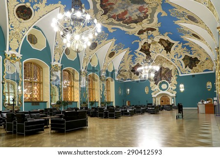 MOSCOW, RUSSIA - JUNE, 23 2015: VIP-hall or a room of higher comfort at Kazansky railway terminal also known as Moscow Kazanskaya railway station - stock photo