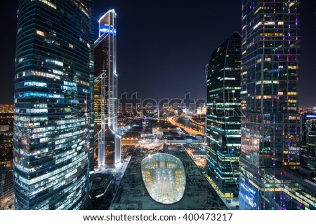 MOSCOW, RUSSIA - MAR 27, 2014: Complex Central Core of business complex Moscow City at night. Investments in project Central Core - 300 million dollars - stock photo
