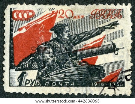 MOSCOW, RUSSIA - MARCH 13, 2016: A stamp printed in USSR shows Chapaev and Boy, Vasily Ivanovich Chapayev (1887-1919), The Workers and Peasants Red Army 20 anniversary 1918-1938, 1938 - stock photo