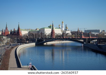 MOSCOW, RUSSIA - March 16, 2015:  Big Stone  Bridge and Moscow Kremnlin in spring day - stock photo