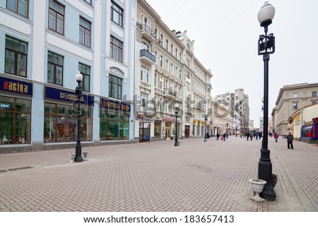 MOSCOW, RUSSIA - MARCH 17 2014: Locals and tourists walking on Arbat street, famous touristic landmark in Moscow with lot of shops and traditional buildings - stock photo