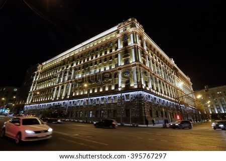 MOSCOW, RUSSIA - MARCH 24, 2016: The building of the Russian Federal Security Service on Lubyanka. Night scene in the center of Moscow - stock photo