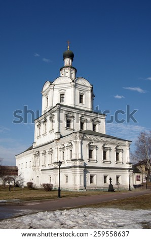 MOSCOW, RUSSIA - March 09, 2015: The Church of Michael the Archangel in Andronikov Monastery - stock photo