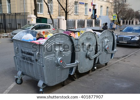 Moscow, Russia - March 14, 2016.  Three dumpsters on street - stock photo