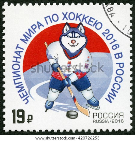 MOSCOW, RUSSIA - MAY 06, 2016: A stamp printed in Russia shows The mascot of the 2016 World Ice Hockey Championship, Moscow and St.Petersburg - stock photo
