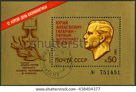 MOSCOW, RUSSIA - MAY 10, 2016: A stamp printed in USSR shows first man in space, Yuri Alekseyevich Gagarin (1934-1968), 1981 - stock photo