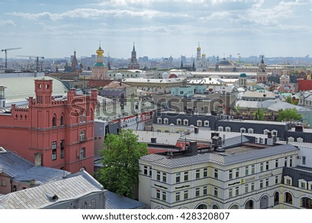 MOSCOW, RUSSIA - MAY 09, 2016: Cityscape, view of the Central part of the city (Moscow Kremlin) from the roof of the building - stock photo