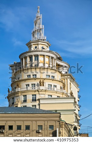 MOSCOW, RUSSIA - MAY, 8. Elite residential complex Patriarch,  located in the center of Moscow near the Patriarshiye Ponds on May 8, 2014. Moscow, Russia. - stock photo