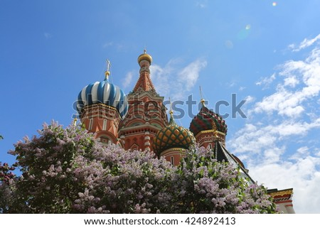 MOSCOW, RUSSIA - MAY 22, 2016: Exterior of the building of the famous St. Basil's Cathedral - stock photo